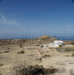 Plot for Sale - Karpathos Dodecanese
